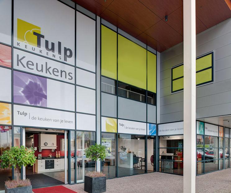 Tulp Keukens Alexandrium : Onze showroom in veenendaal tulp keukens