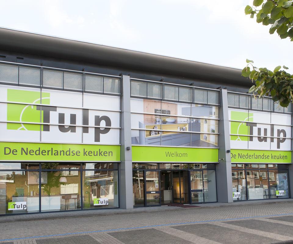Moderne Nederlandse Keuken : Onze showroom in amersfoort tulp keukens
